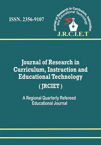 Journal of Research in Curriculum Instruction and Educational Technology
